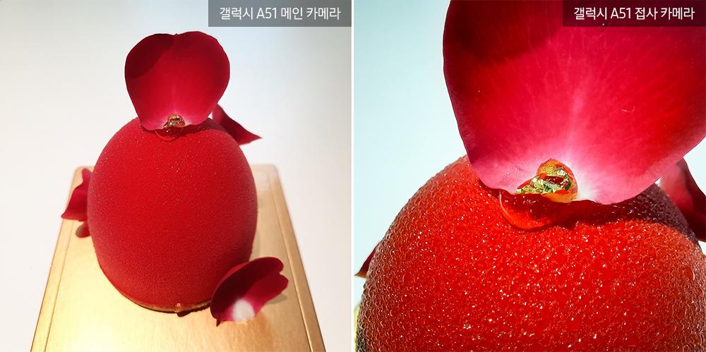 ▲ 냉장고에서 막 꺼낸 차가운 케이크 표면에 맺힌 물방울이 붉은색 꽃잎과 어우러져 신선함을 내뿜는다.