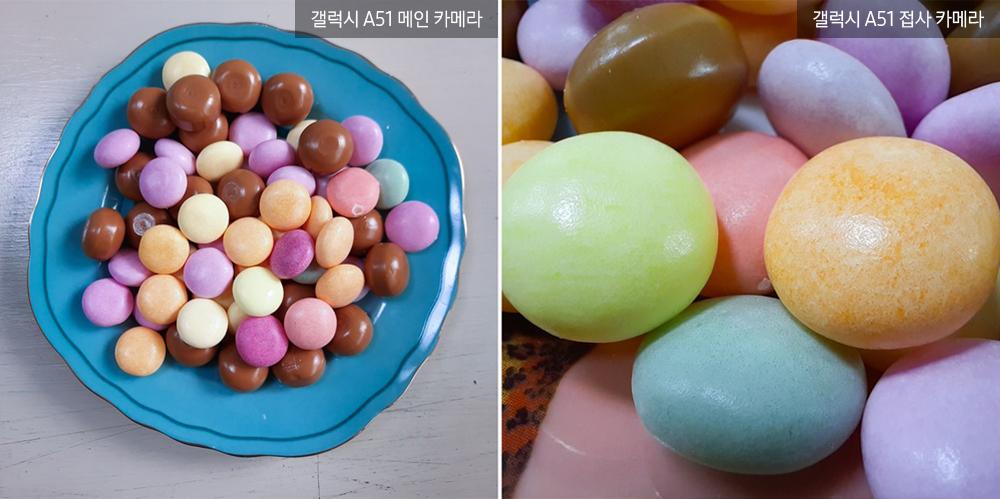 ▲ 파스텔 톤의 초콜릿이 옹기종기 모여있다. 접사로 들여다보니 알알이 맺힌 색색의 물방울처럼 영롱하다.
