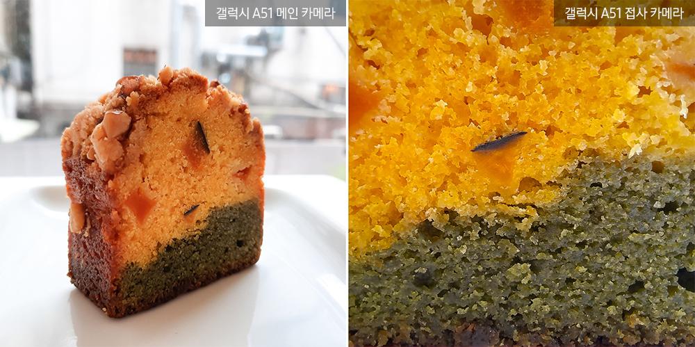 ▲ 겉으로 봤을 땐 투박하지만, 잘라보면 '반전 매력'이 있는 식빵. 물결 모양의 단면이 개성 있다.