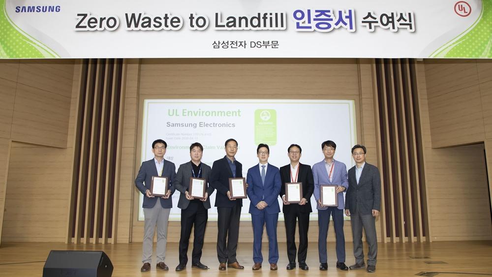 SAMSUNG Zero Waste to Landfill 인증서 수여식 삼성전자 DS부문