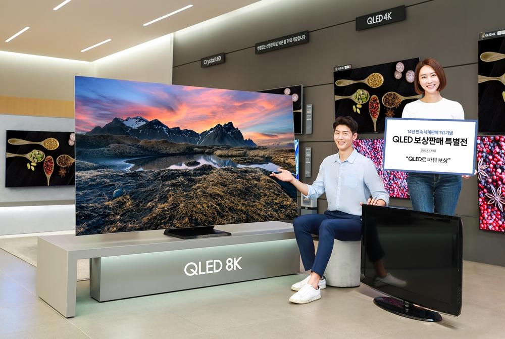 14년 연속 세계판매 1위 기념 QLED 보상판매 특별전 QLED로 바꿔 보상 QLED 8K