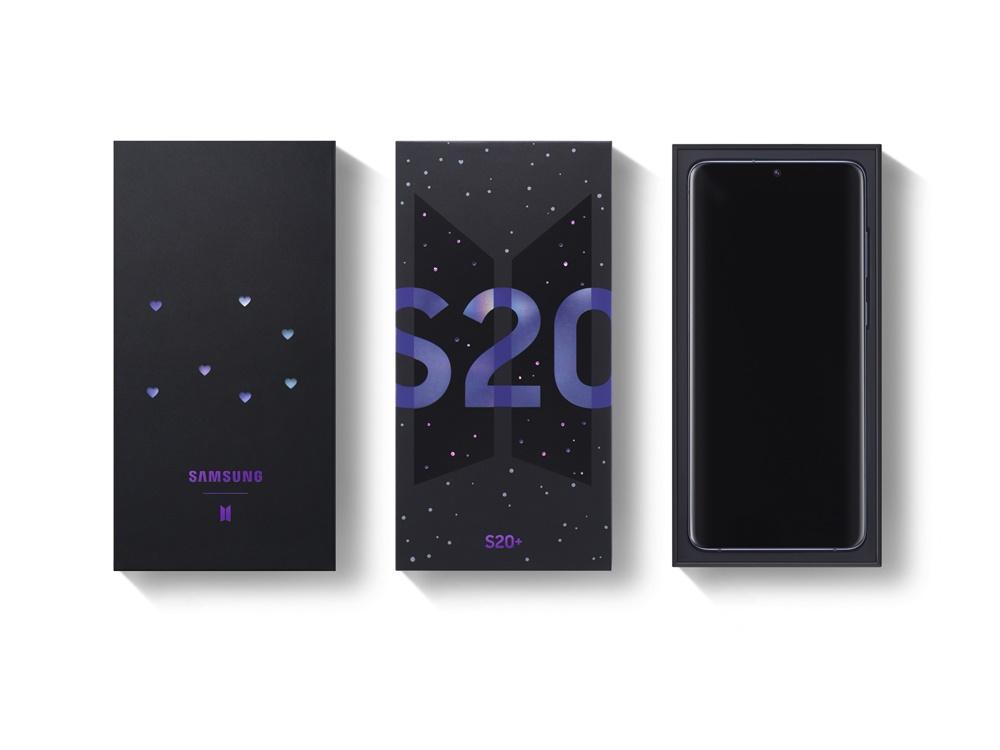 삼성 갤럭시 S20+ BTS 에디션 (3)