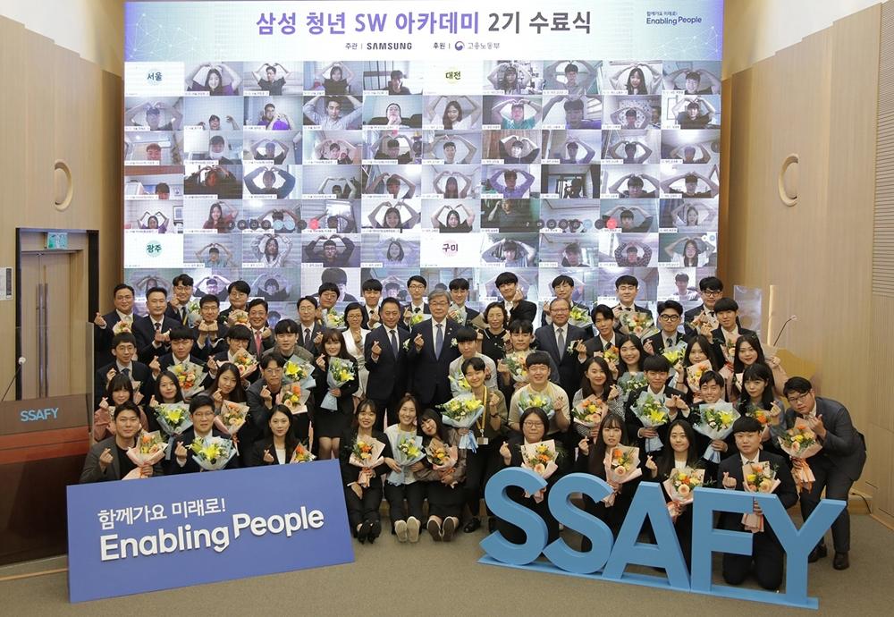 24일 서울 멀티캠퍼스 교육센터에서 열린 삼성 청년 소프트웨어 아카데미 2기 수료식에서 교육생들과 고용노동부 이재갑 장관, 삼성전자 최윤호 사장 등 관계자들이 기념 촬영을 하고 있다.