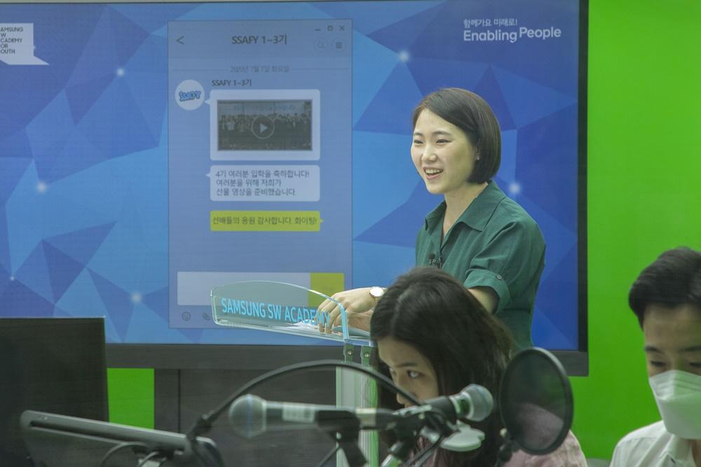 200707ssafy 온라인 입학식 현장