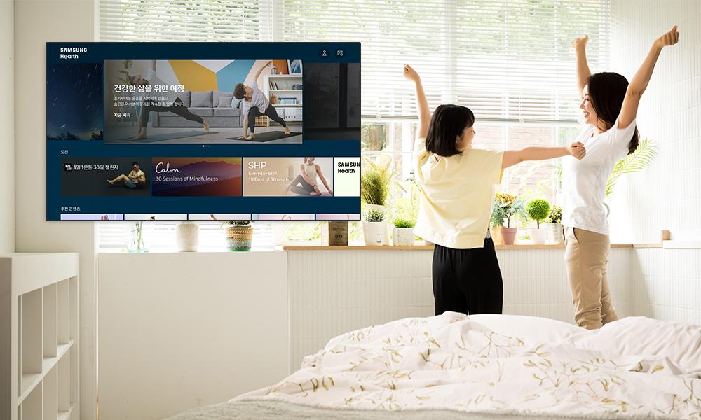 아침을 맞는 모녀 / 삼성 헬스 TV용 앱 화면
