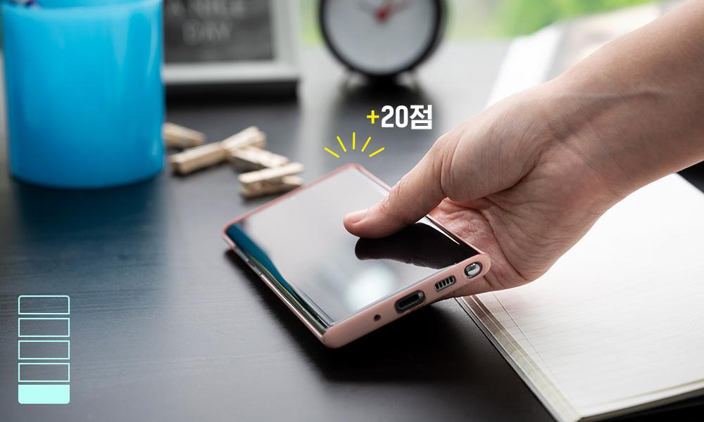 UV살균기로 세척할 스마트폰