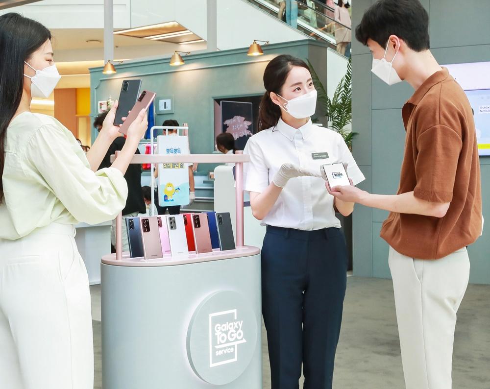 '갤럭시 노트20 스튜디오'에서 소비자들은 최대 3일동안 '갤럭시 노트20'를 일상 속에서 내 폰처럼 체험 가능한 '갤럭시 To Go 서비스'를 이용할 수 있다.