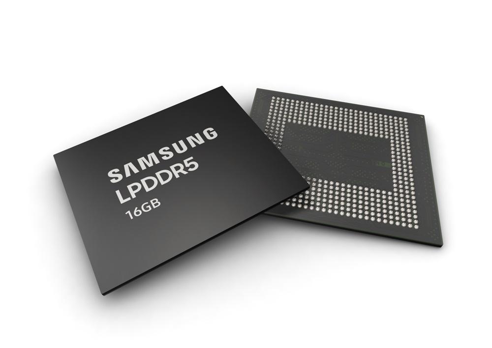 3세대 10나노급(1z) 기반 16GB LPDDR5