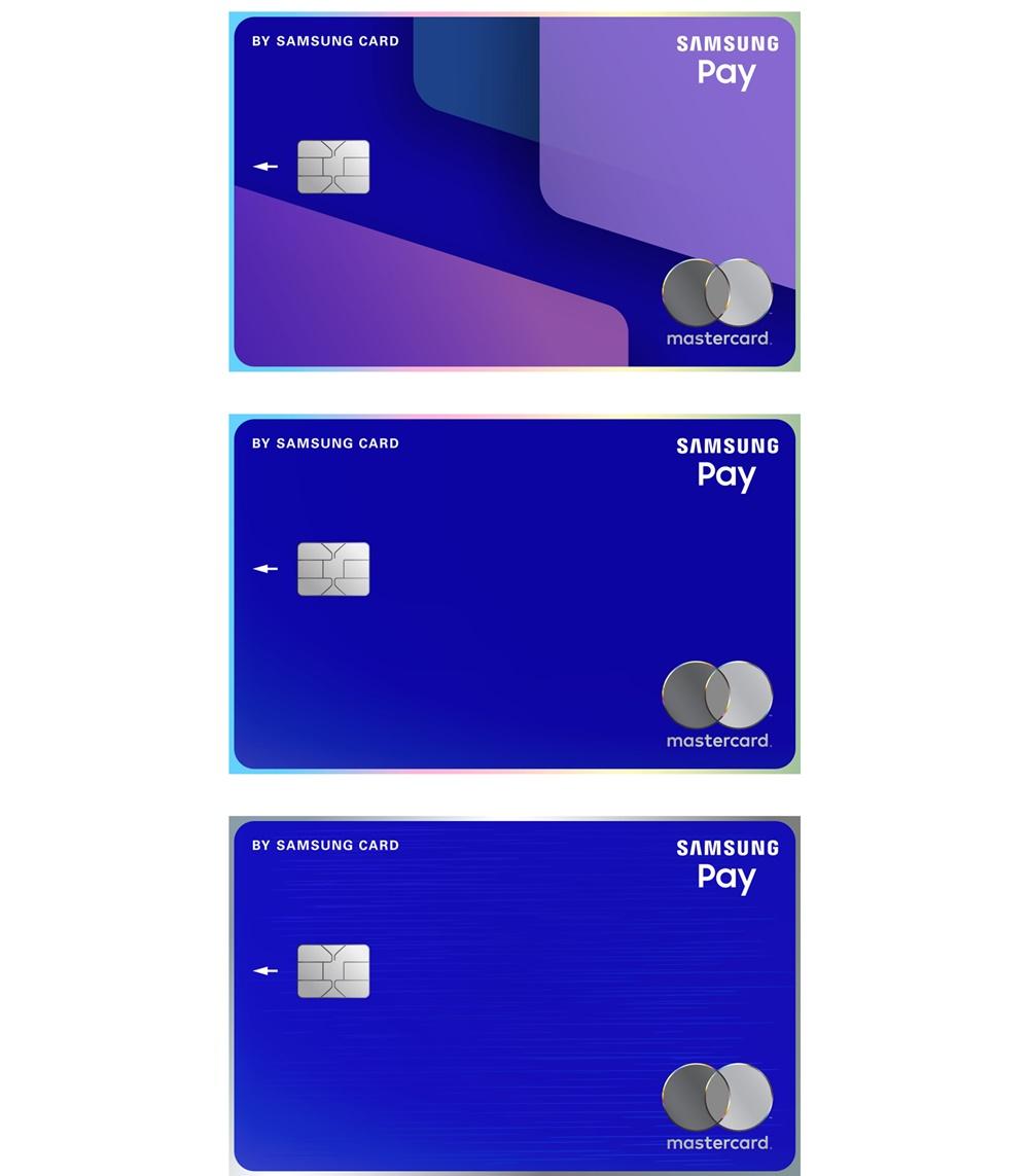 '삼성페이카드' 실물 카드 3가지 이미지