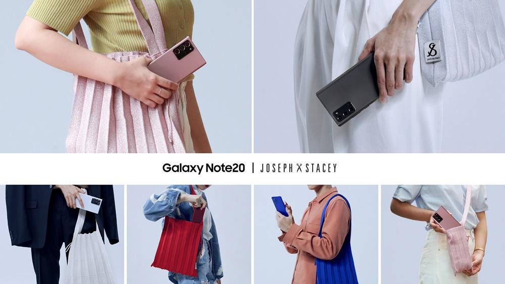 '갤럭시 노트20'의 7가지 미스틱 컬러와 '조셉앤스테이시'의 플리츠 니트백을 감각적으로 매칭한 이미지