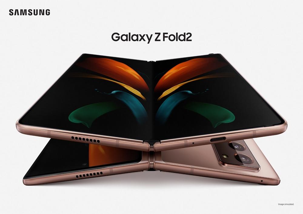 삼성 갤럭시 Z 폴드2_미스틱 브론즈 (1)