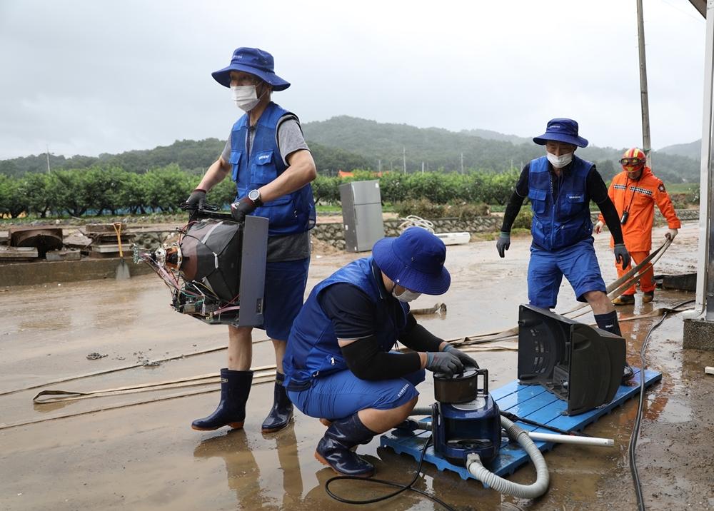 삼성 집중호우 피해복구 지원2