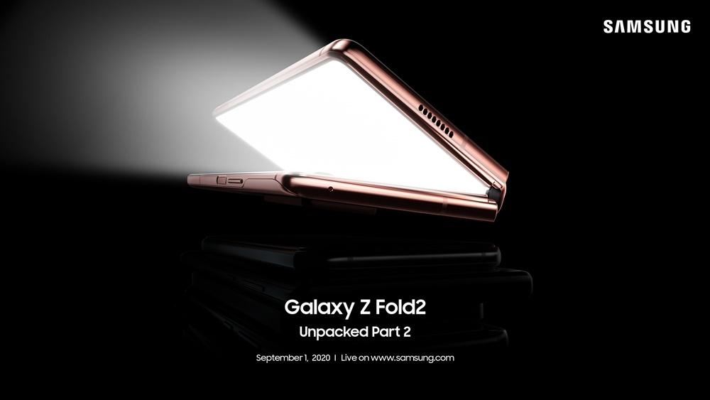 Galaxy-Z-Fold2-Unpacked-Part-2_invitation