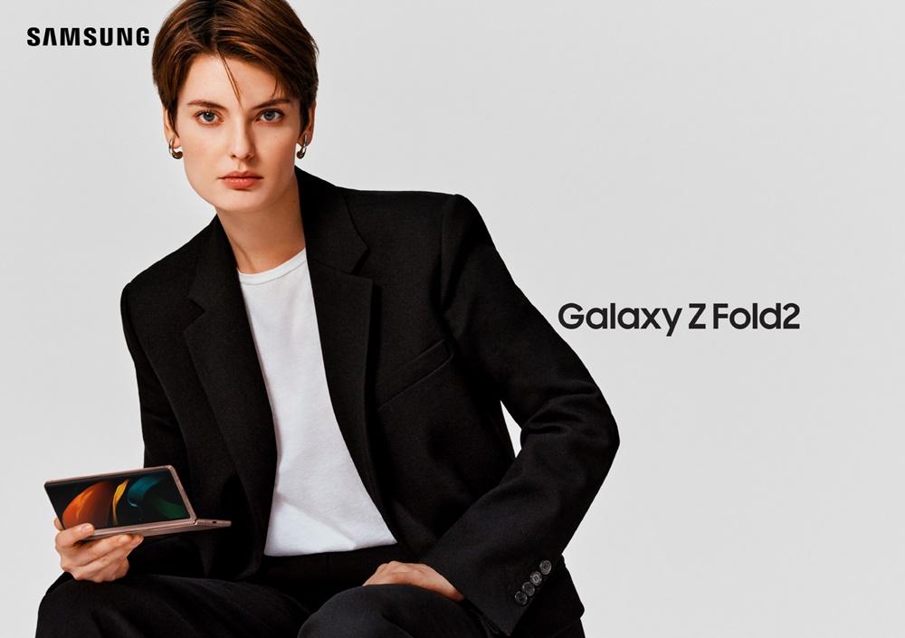'갤럭시 Z 폴드2' 라이프스타일 이미지