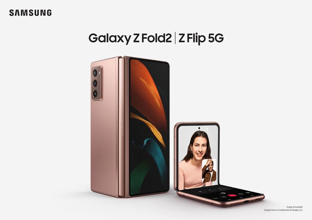 '갤럭시 Z 폴드2' '갤럭시 Z 플립 5G' 제품 이미지