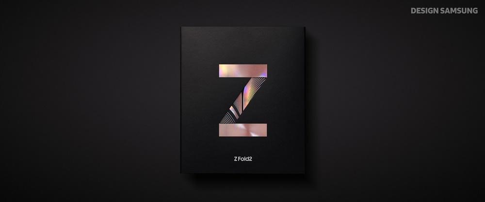 갤럭시 Z 폴드2 디자인 스토리