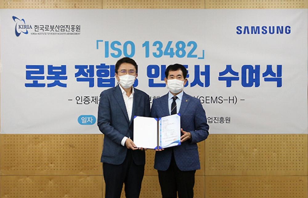 대구 한국로봇산업진흥원에서 'GEMS Hip'에 대한 'ISO 13482' 인증식을 진행하고 있다.
