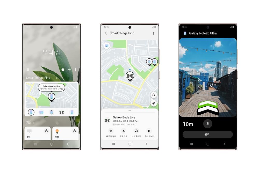 '스마트싱스 파인드' 구동 화면을 3가지 유형으로 보여주고 있다.