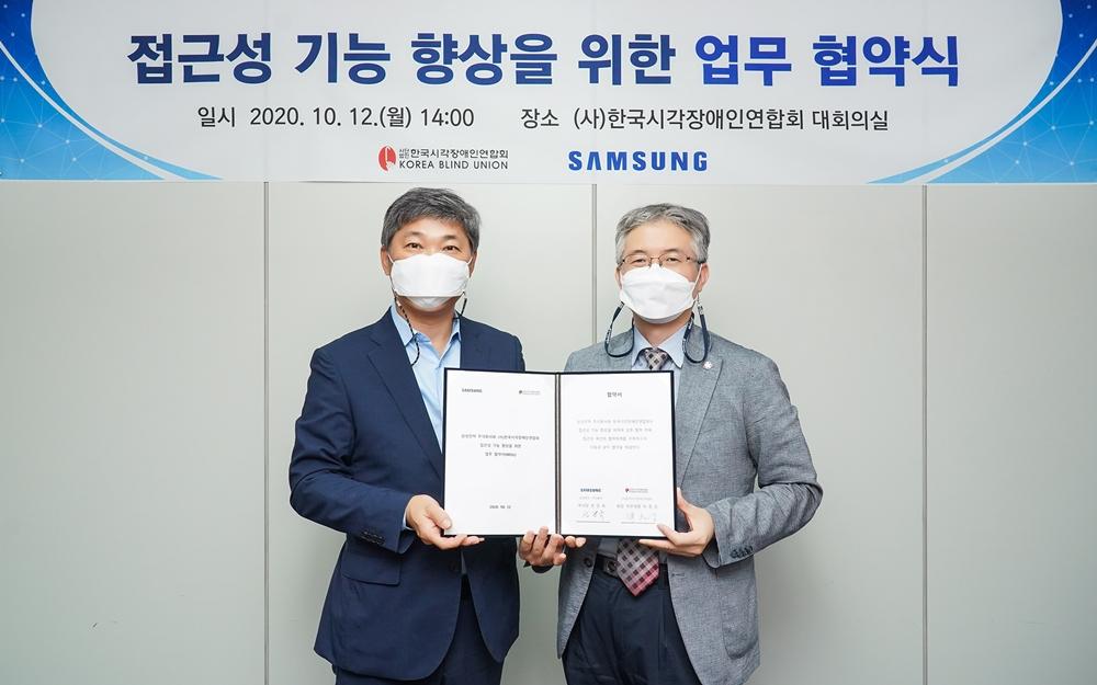 접근성 기능 향상을 위한 업무 협약식 일시 2020. 10. 12.(월) 14:00 장소 (사)한국시각장애인연합회 대회의실