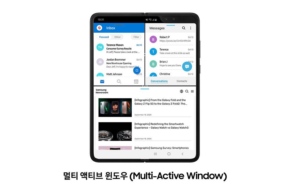 갤럭시 폴드의 멀티 액티브 윈도우(Multi-Active Window)