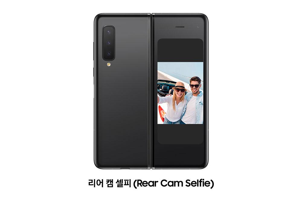 갤럭시 폴드의 리어 캠 셀피 (Rear Cam Selfie)