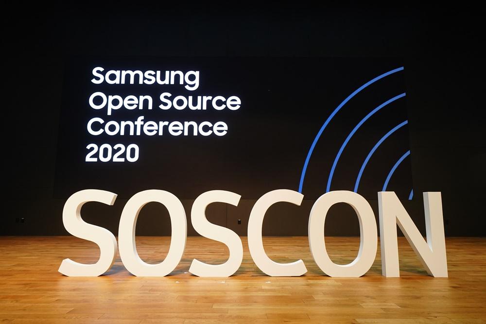 Samsung Open Source Conference 2020, SOSCON 문구로 장식된 소스콘 2020 무대