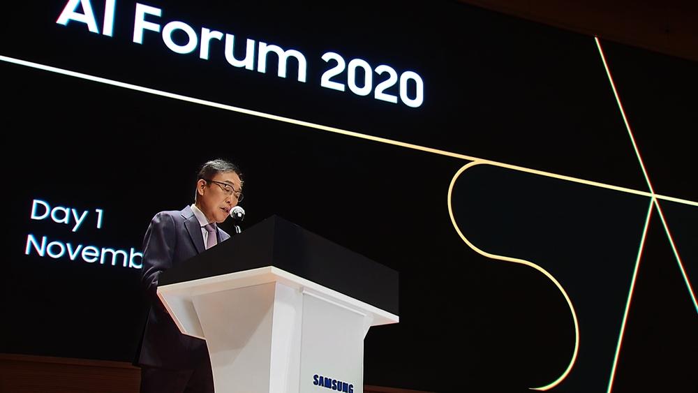 AI Forum 2020 Day1 Novemver