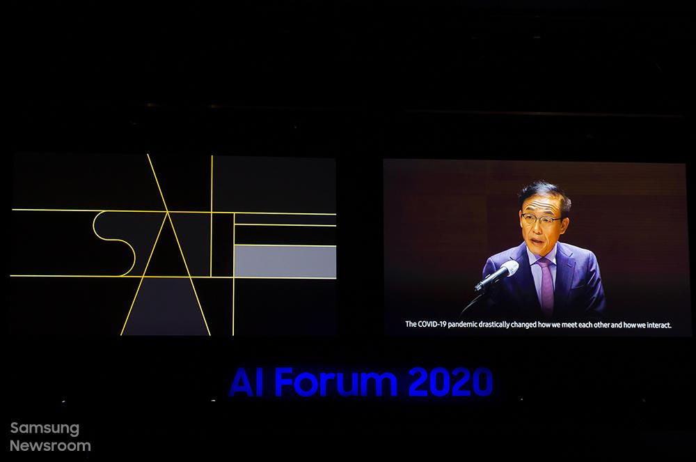 AI 포럼에서 첫날 기조연설을 하고 있는 삼성전자 김기남 대표이사