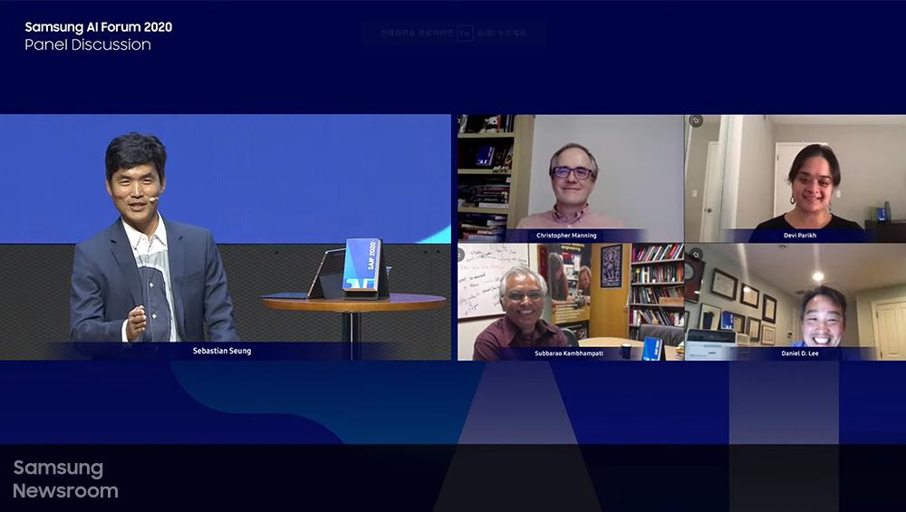 2일 차 포럼에서 매닝 교수, 파릭 교수, 캄밤파티 교수, 다니엘리 부사장이 참여한 토론