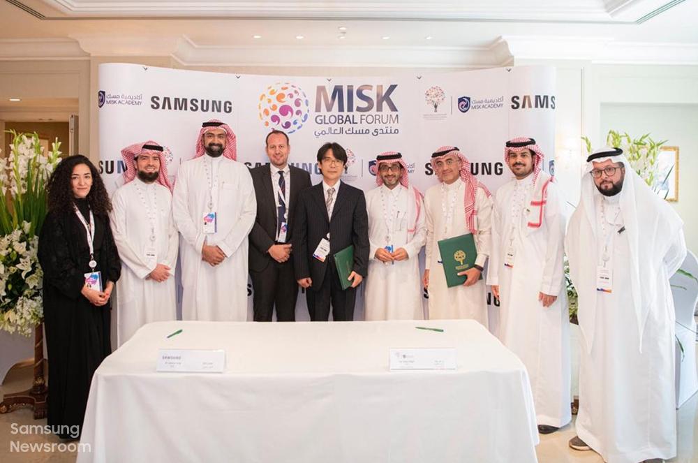 2019년 11월, 사우디 청년 인재 육성을 위해 업무 협약을 맺은 삼성전자와 미스크 아카데미 진행 장면
