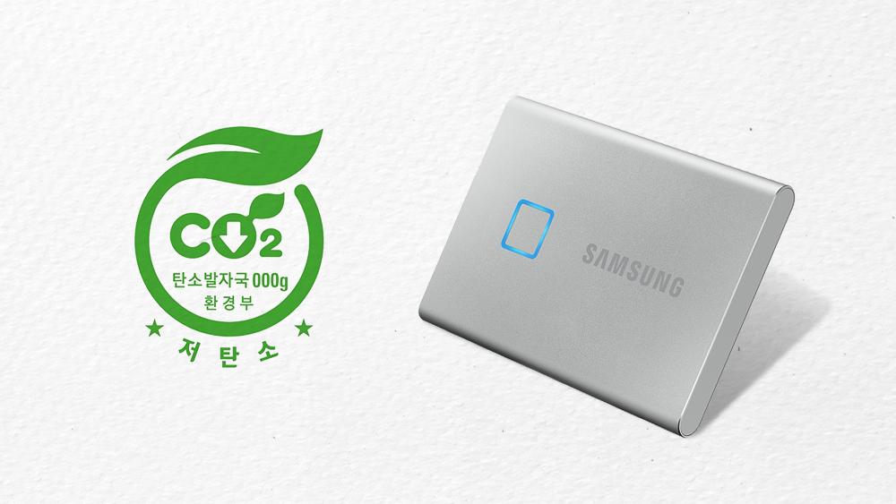 반도체 제품 최초로 환경부의 녹색제품 인증을 받은 '포터블 SSD T7 터치'