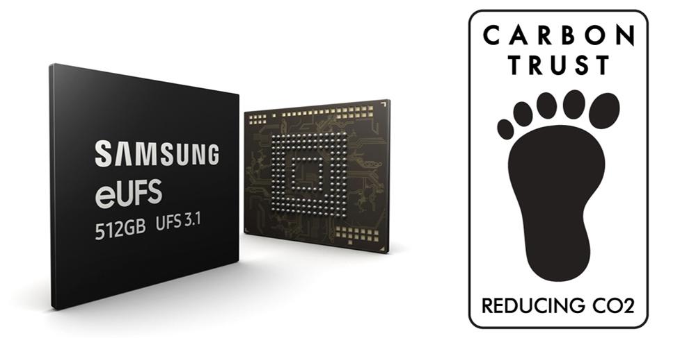 반도체 업계 최초 탄소저감 인증을 취득한 삼성전자 512GB eUFS 3.1