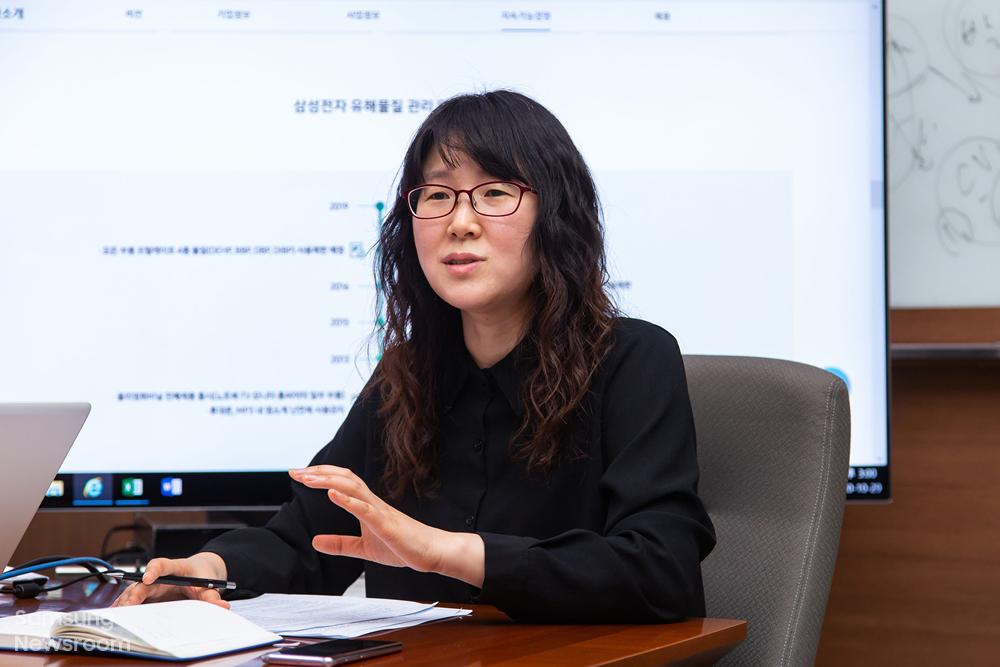 삼성전자 환경규격그룹 최선남 프로