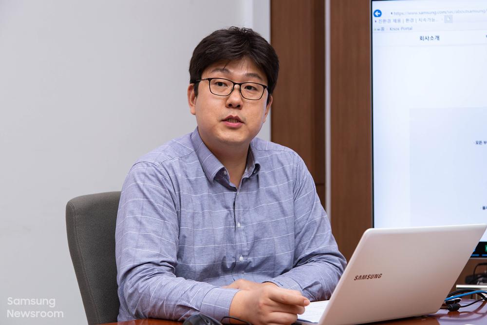 삼성전자 환경규격그룹 박재민 프로