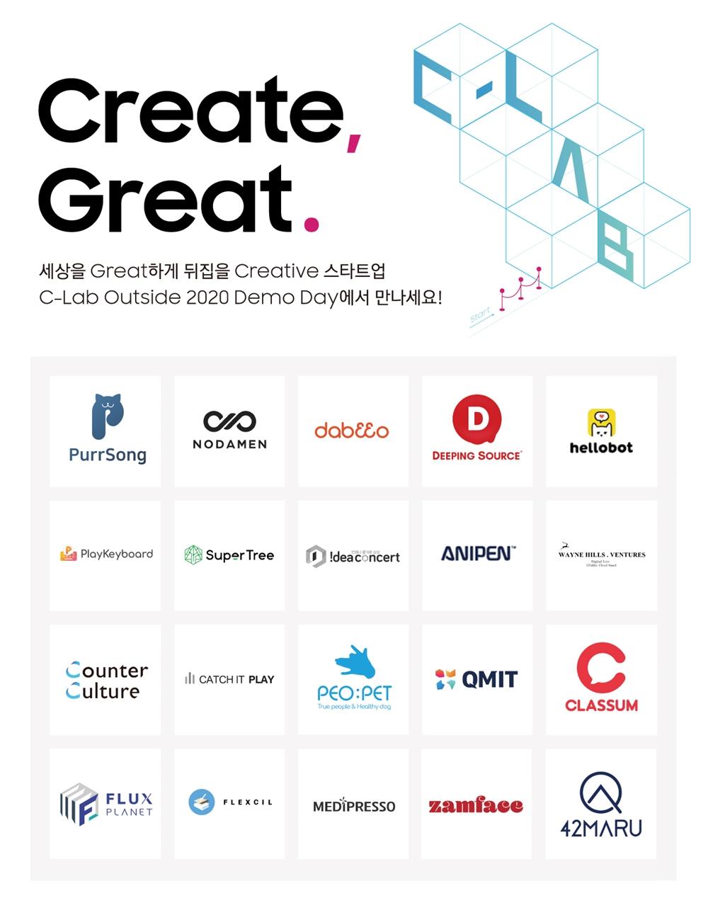 Create, Great 세상을 Great하게 뒤집을 Creative 스타트업 C-Lab Outside 2020 Demo Day에서 만나세요!