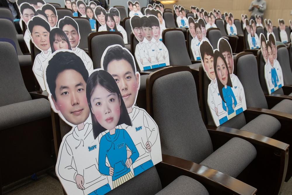 23일 서울 멀티캠퍼스 교육센터에서 온라인 생중계 방식으로 '삼성청년SW아카데미' 3기 수료식이 열렸다.