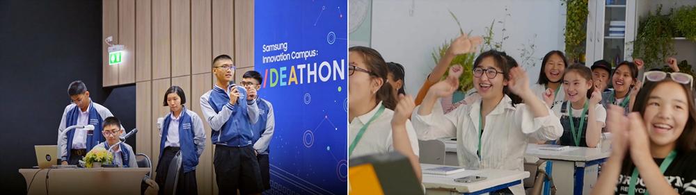 삼성전자의 청소년 대상 사회공헌 활동 이미지