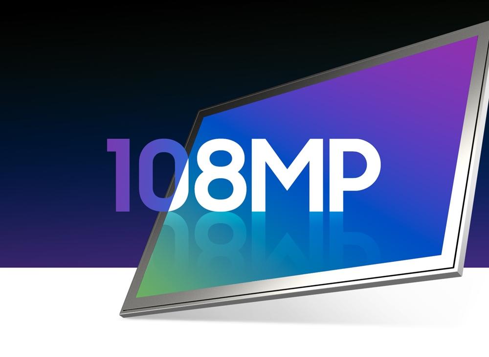 삼성전자, 1억 8백만화소 프리미엄 이미지센서 '아이소셀 HM3'