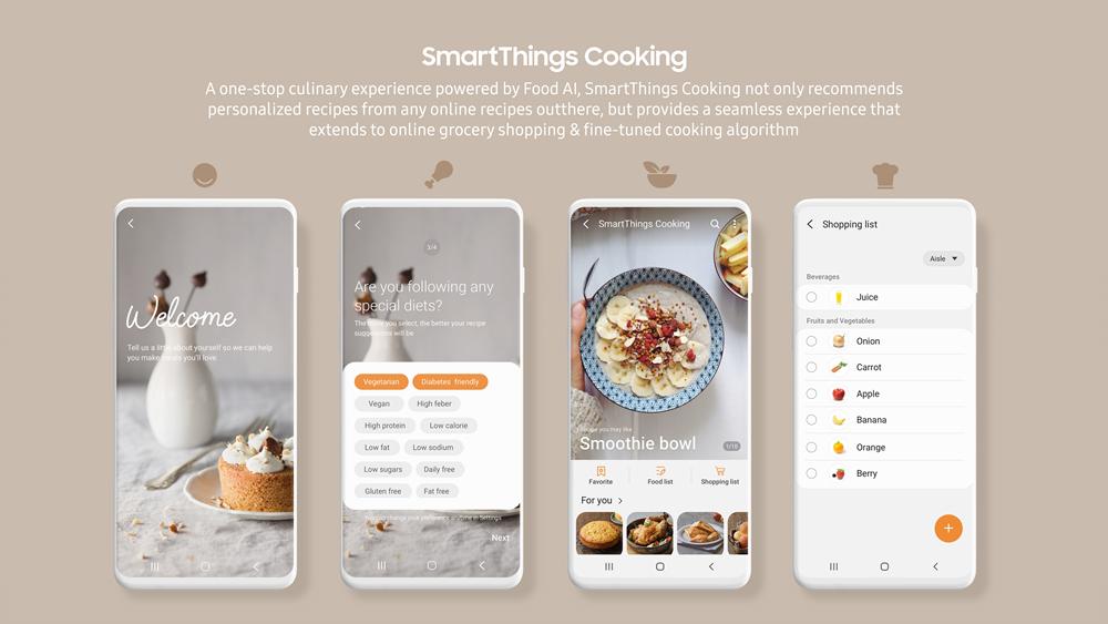 SmartThings Cooking 스마트싱스 쿠킹 UI 이미지