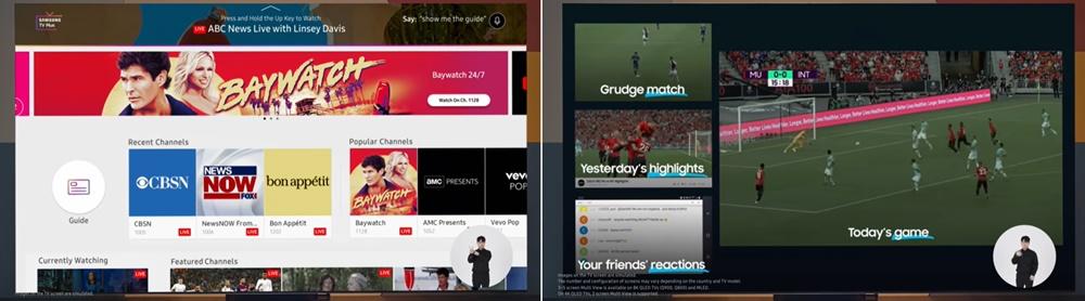 삼성 플러스 TV, 삼성 TV 멀티 뷰 기능