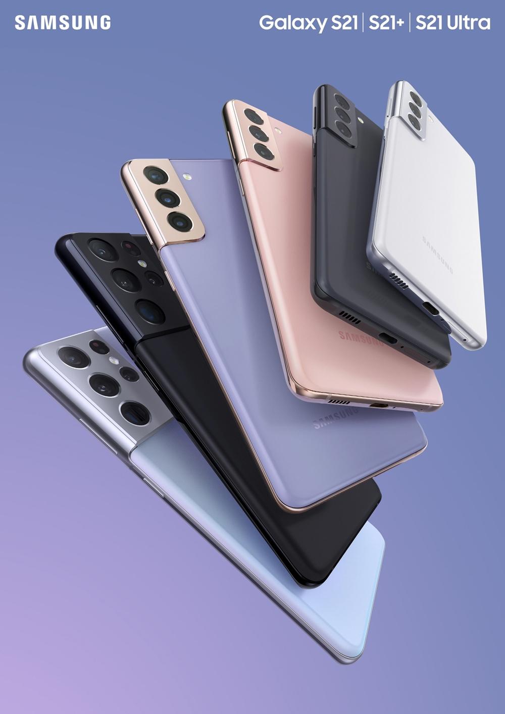 삼성 갤럭시 S21 제품 이미지