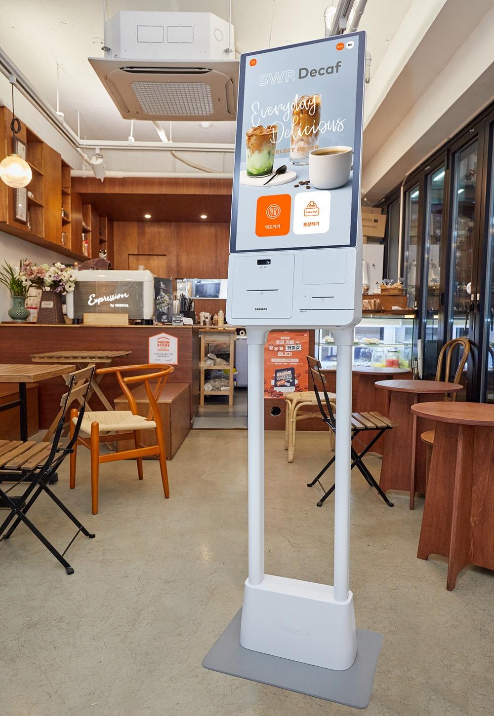서울 영등포구에 위치한 카페 '보은하다'에 설치된 '삼성 키오스크'