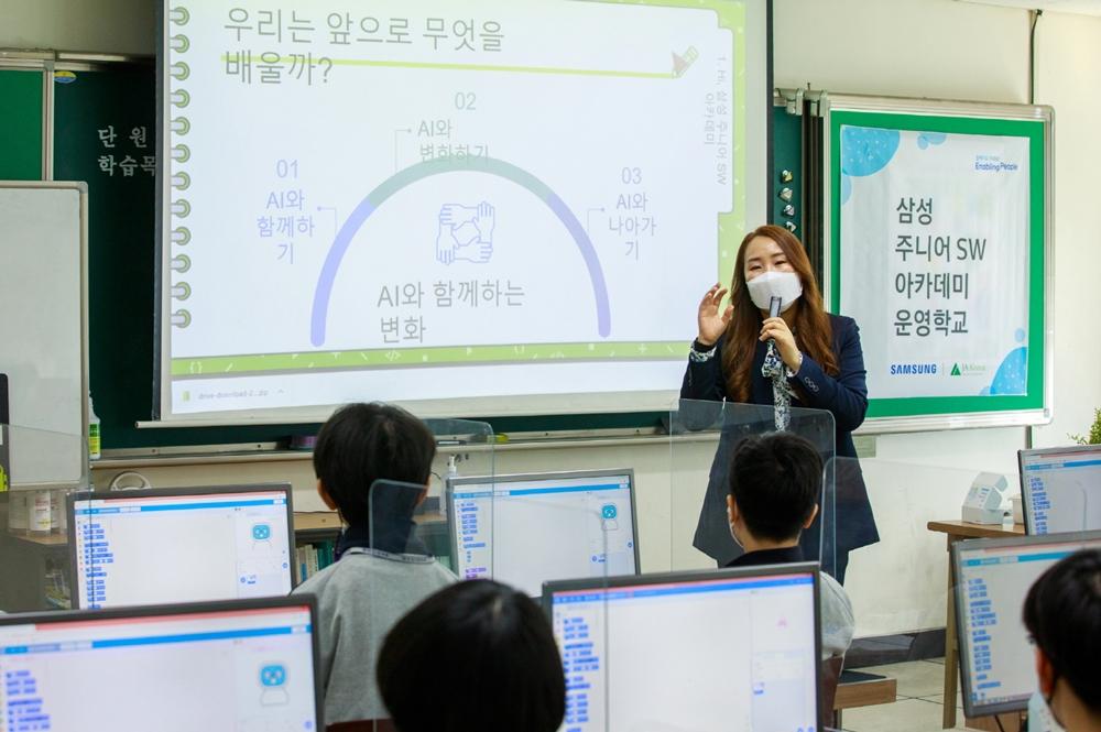 삼성 주니어 SW 아카데미_남양주 진접중학교