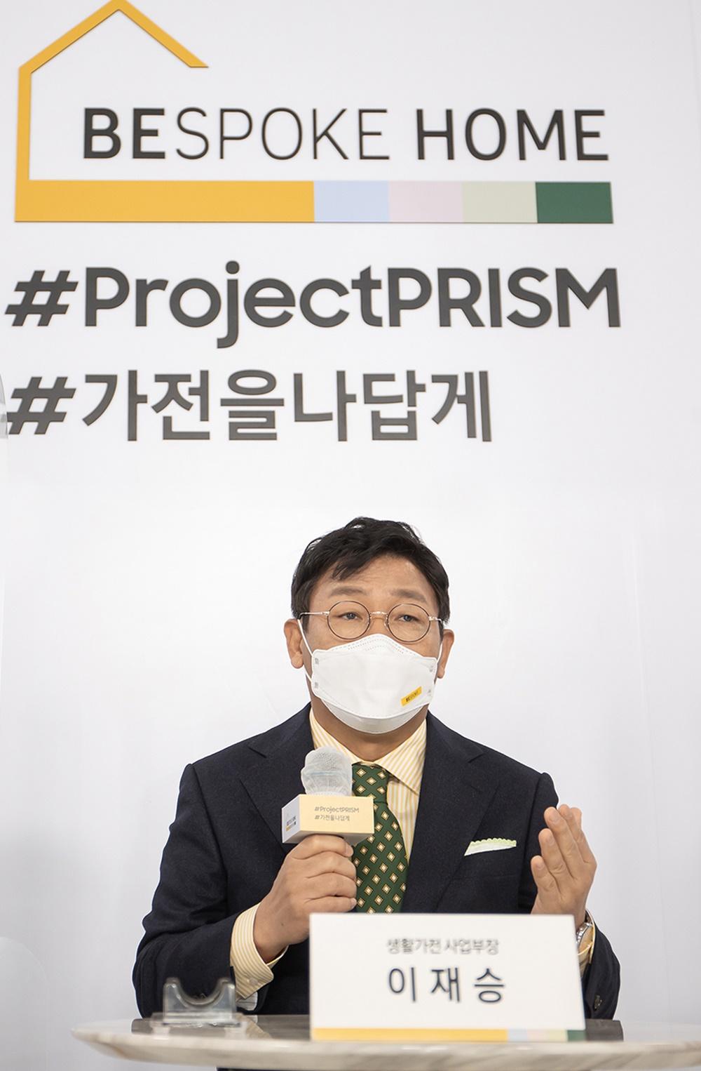 삼성전자 생활가전사업부장 이재승 사장이 '비스포크 홈 미디어데이' 온라인 행사에서 질의응답을 하고 있다.