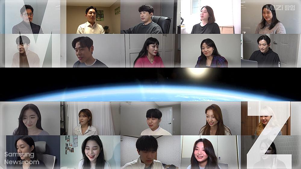 MiZi 탐험 1편 영상 캡처 장면, 공감 퀴즈쇼 부분