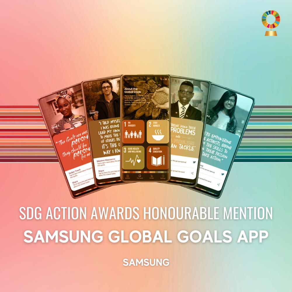 SDG ACTION AWARDS HONOURABLE MENTION SAMSUNG GLOBAL GOALS APP SAMSUNG 글로벌 골즈 앱 화면
