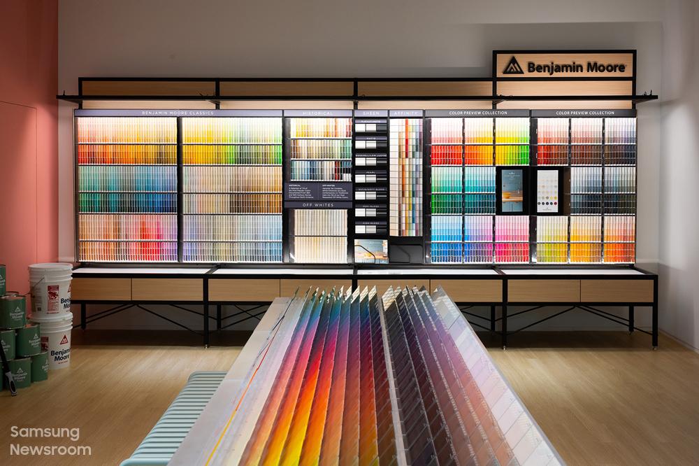 비스포크 360 프리즘 컬러 벤자민 무어 색상 샘플