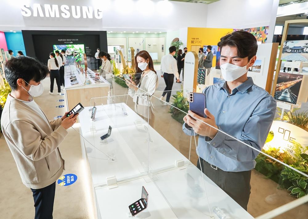 삼성전자 월드IT쇼 참가(6)_갤럭시 스마트폰 체험