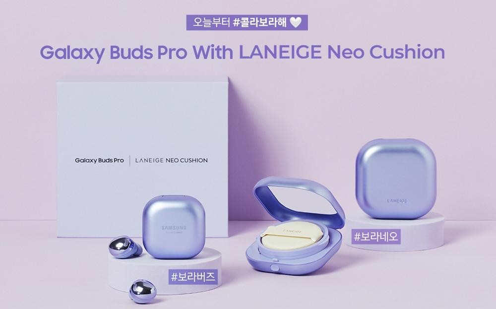 삼성 '갤럭시 버즈 프로 with 라네즈 네오 쿠션 콜라보라해' 패키지 (1)