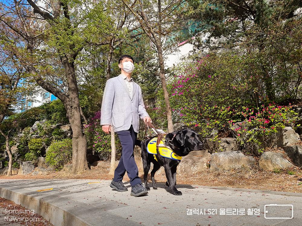 갤럭시 S21 울트라로 촬영한 유석종 씨와 안내견